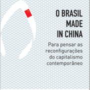 brasilmadeinchina-180x180